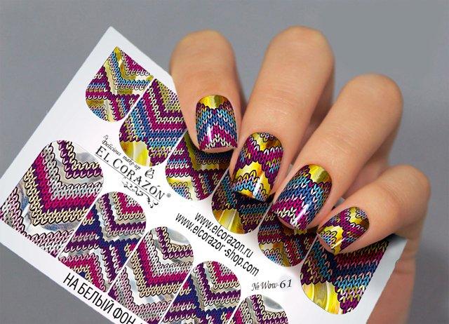 Слайдеры для ногтей WOW-61