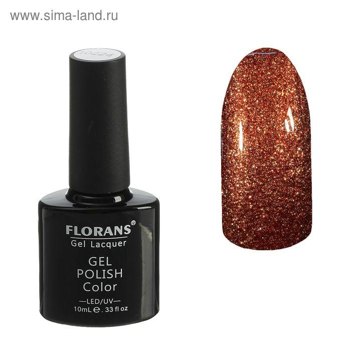 Гель-лак для ногтей, 10279, с блёстками, 10мл, LED/UV, цвет коричневый с блёстками