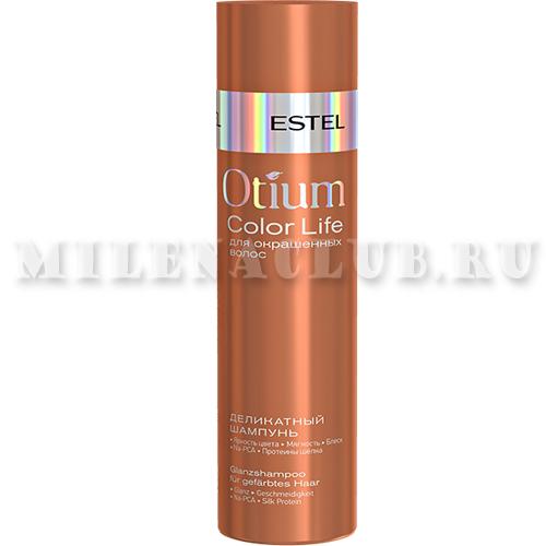 Estel Otium CL Шампунь для окрашенных волос 250 мл