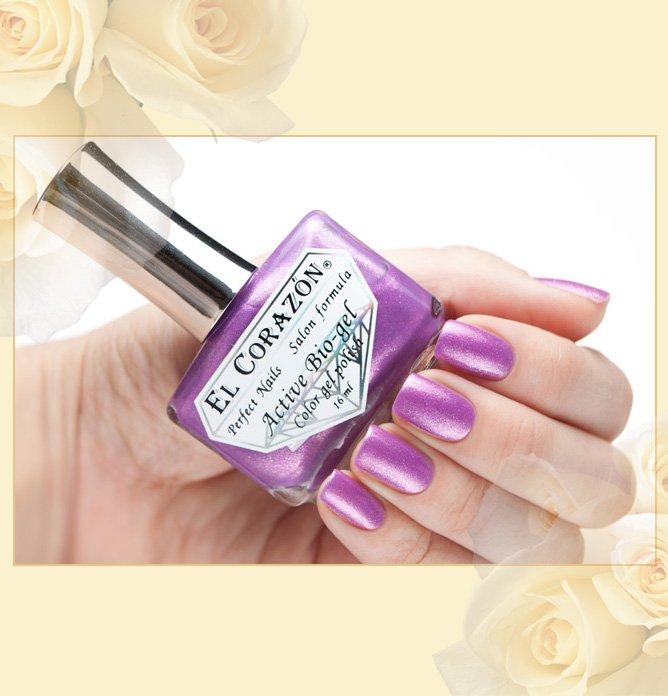 Active Bio-gel № 423/552 Magic Purple Charm