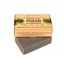 Мыло натуральное Расторопша с сакской грязью