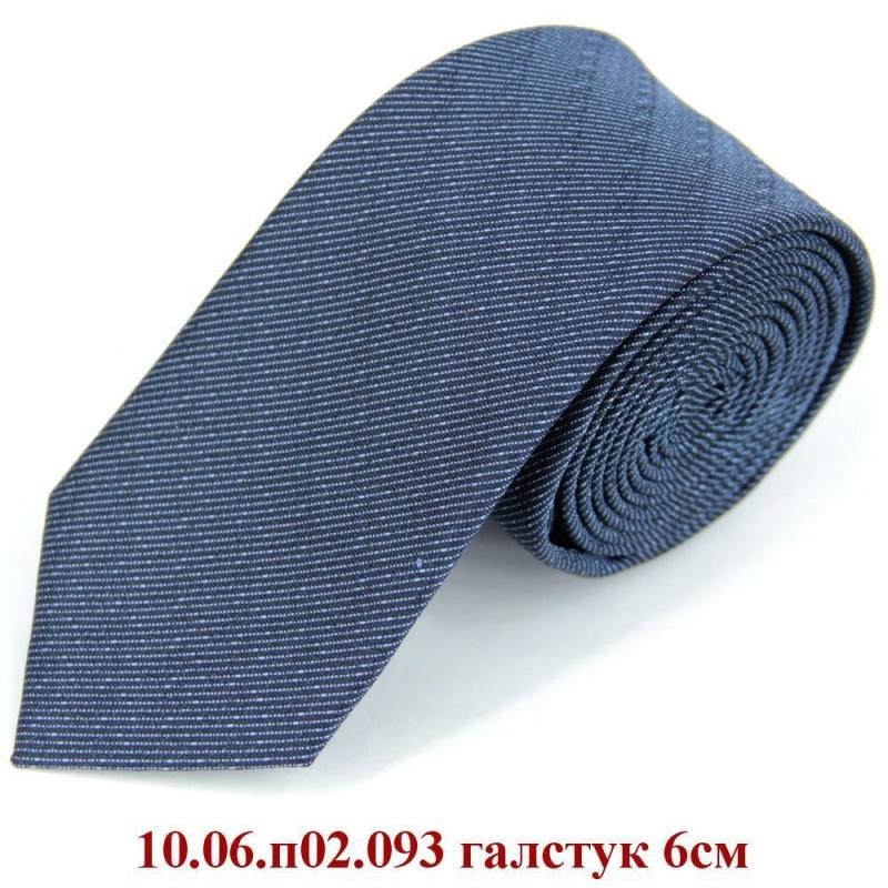 10.06.п02.093 галстук 6см