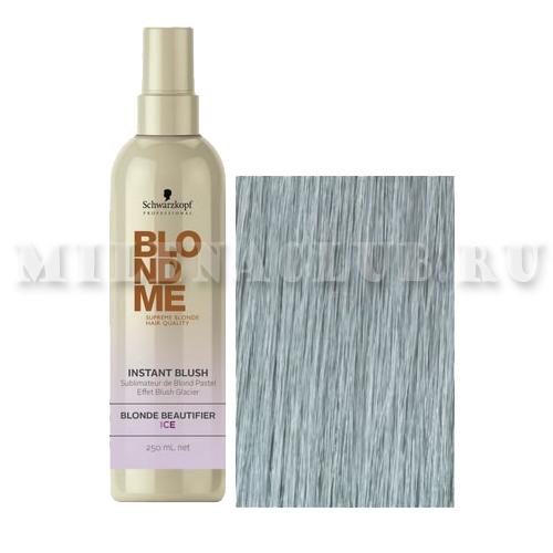 Schwarzkopf BLONDME Оттеночный спрей для волос Лед 250мл