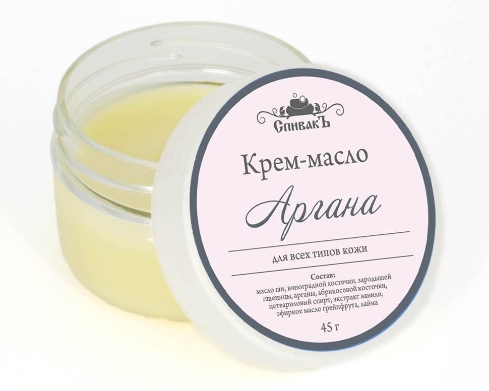 Крем-масло Аргана