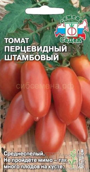 Томат Перцевидный Штамбовый (Седек) Код товара 057993