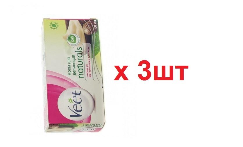 Veet Крем для депиляции 50мл С маслом Ши для нормальной и сухой кожи 3шт