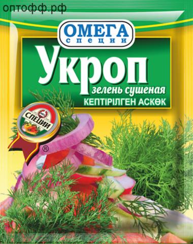 Омега Укроп зелень 7гр