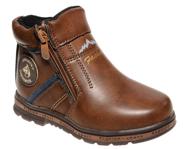 Ботинки Чиполлино (26-31)