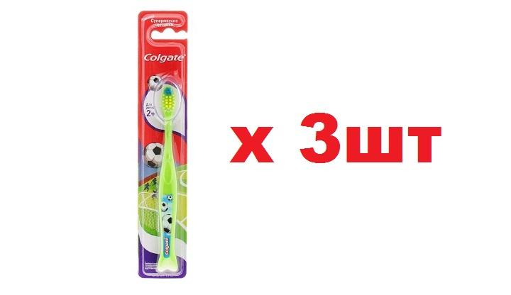 Colgate зубная щетка Для детей 2+ 3шт
