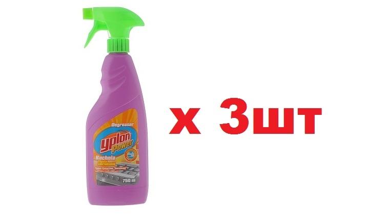 Yplon Суперсильное средство для кухни Антижир 750мл 3шт