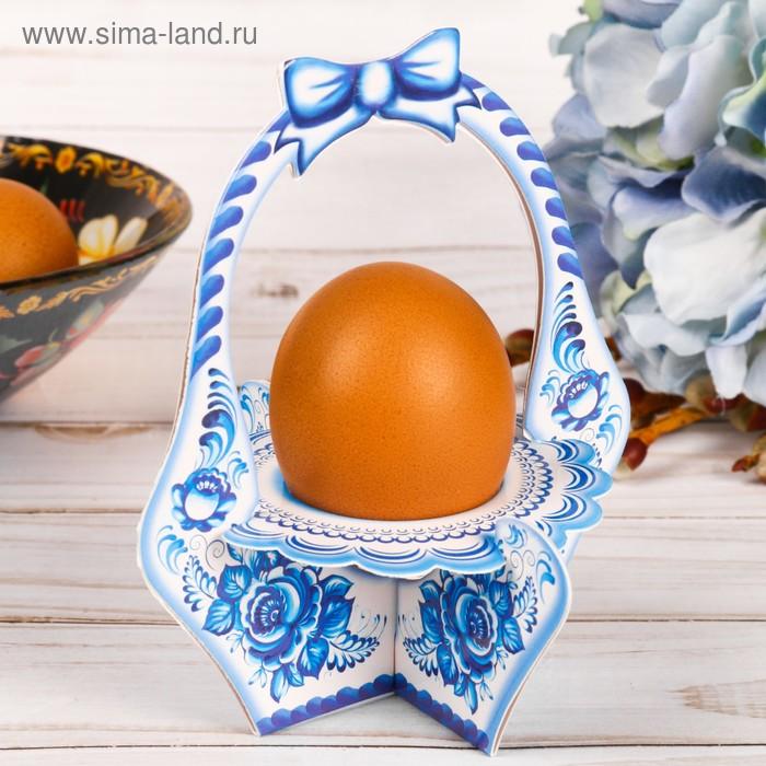 "Подставка пасхальная на 1 яйцо ""Корзинка"" (гжель), 11 х 13,5 см"