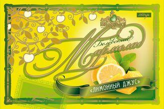 Белёвский мармелад Лимонный Джус 360 г