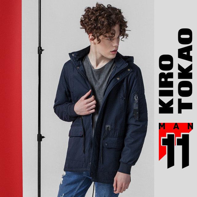 Парка весна-осень Киро Токао 128 темно-синяя