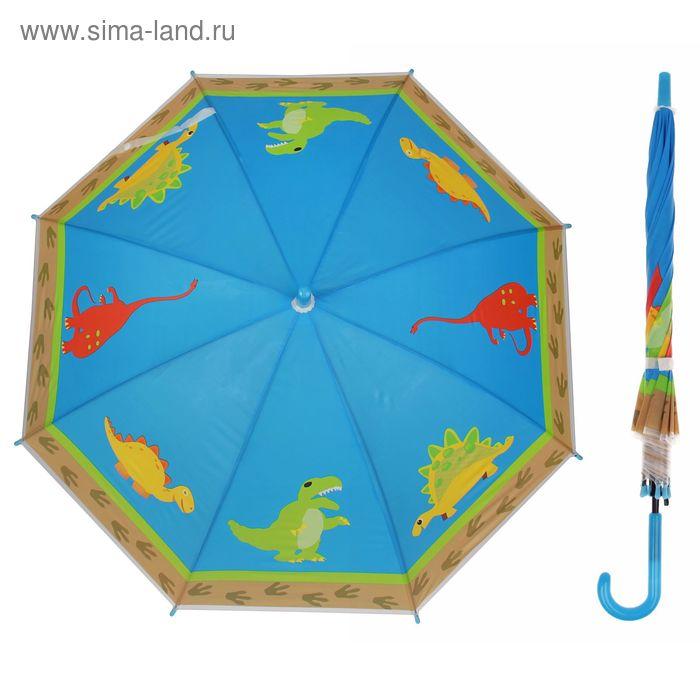 """Зонт детский """"Динозавры"""", d=80 см, цвет голубой/зелёный"""