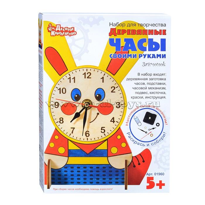Деревянные часы своими руками (с красками). Зайчонок
