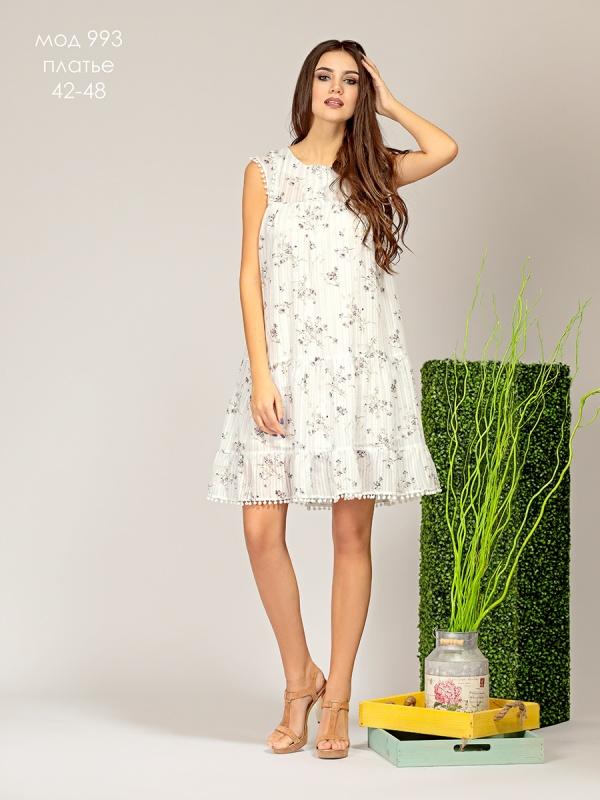 Платье Niv Niv 993