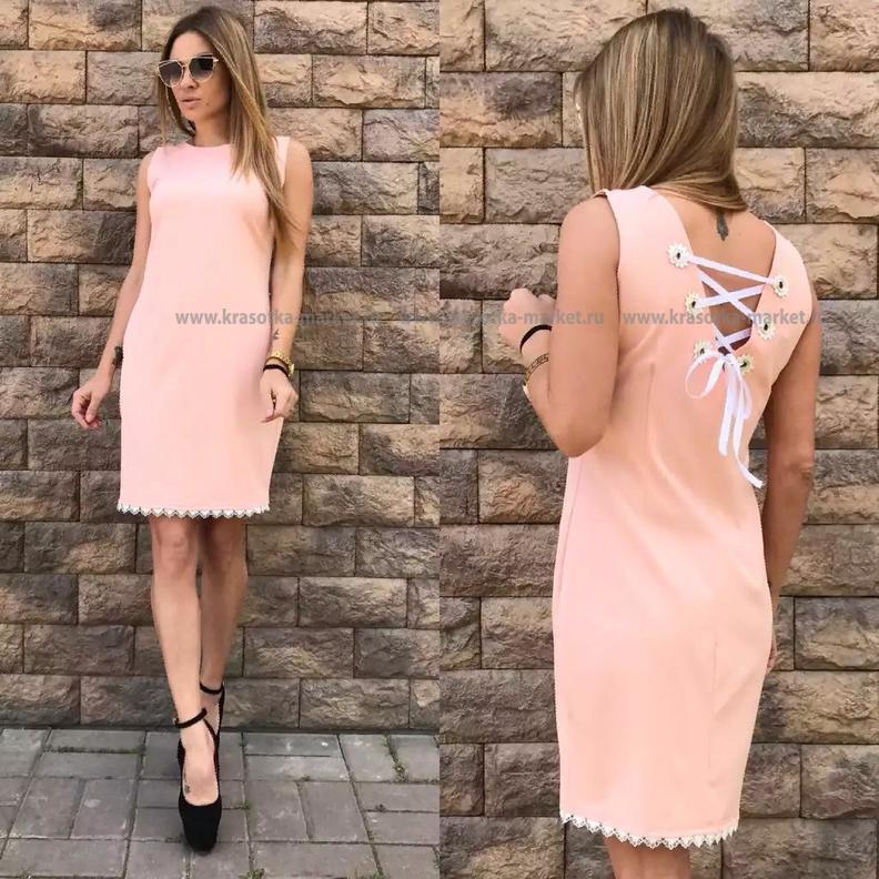 Платье   #10360605