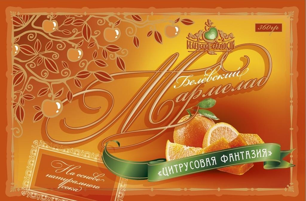 Белёвский мармелад Апельсин 360 г