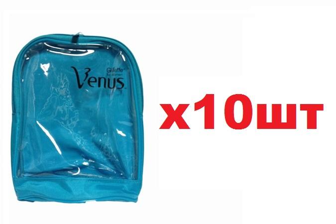 Косметичка Venus 10шт