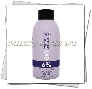 Ollin Oxy Performance Окисляющая эмульсия 6% Oxidizing Emulsion 90мл
