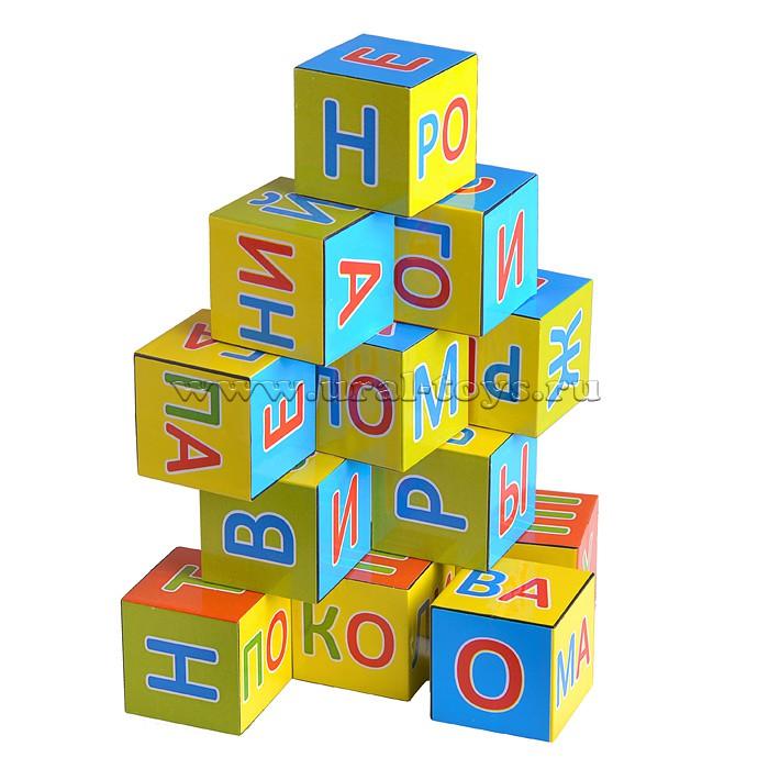 Кубики Букварь (12 шт.)
