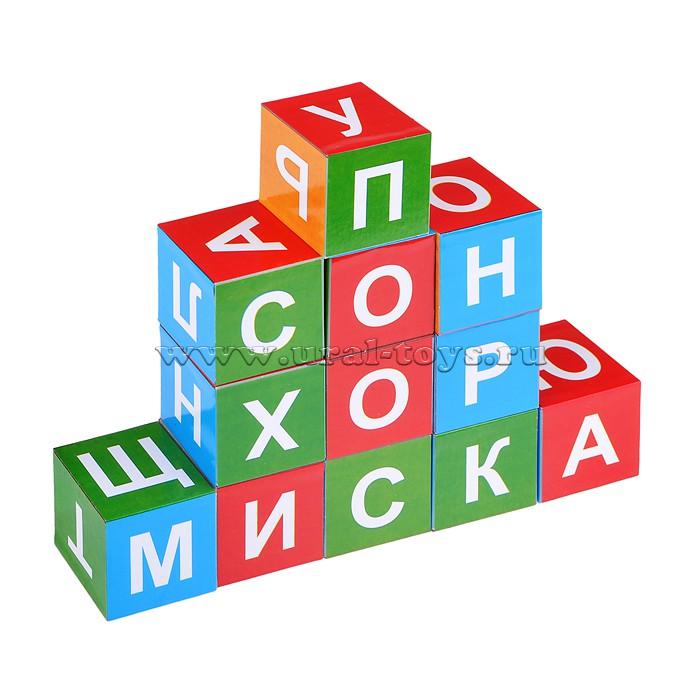 Кубики обучающие Азбука