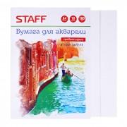 Бумага для акварели А4 210*297мм, 10л. STAFF, акварельная бумага 180 г/м2 по ГОСТ 7277-77, 126965