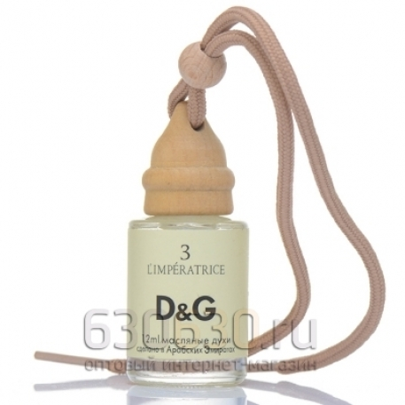 "Автомобильная парфюмерия Dolce & Gabbana ""3 L'Imperatrice"" 12 ml"