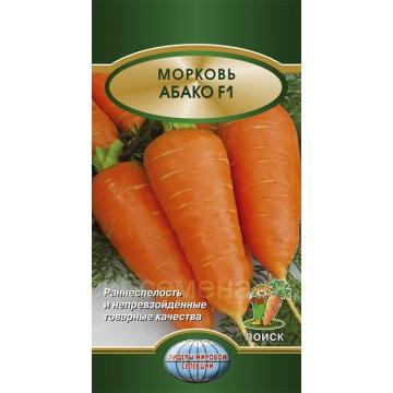 Морковь Абако F1 (П)