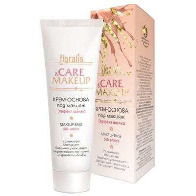 Care & Makeup Крем-Основа под макияж Эффект шелка 50г