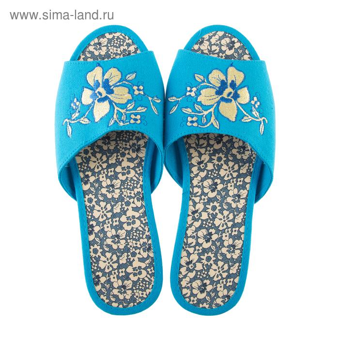 Тапочки женские арт. HLS3521, цвет голубой