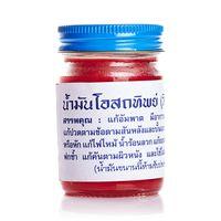 Традиционный тайский красный бальзам OSOTIP 50 ml (130 г)