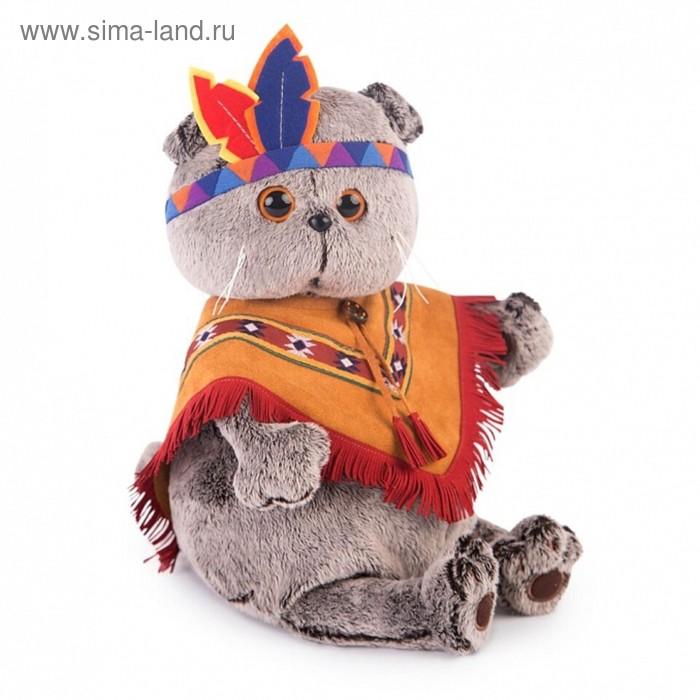 """Мягкая игрушка """"Басик в костюме индейца"""", 30 см Ks30-070"""