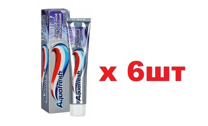 Aquafresh Зубная паста 125мл Безупречное отбеливание 6шт
