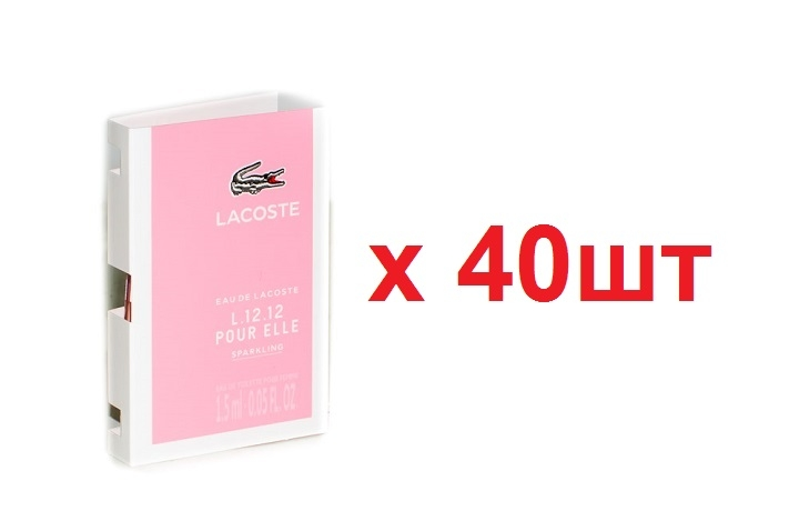 Туалетная вода Lacoste Pour Elle Sparkling 1.5мл жен 40шт