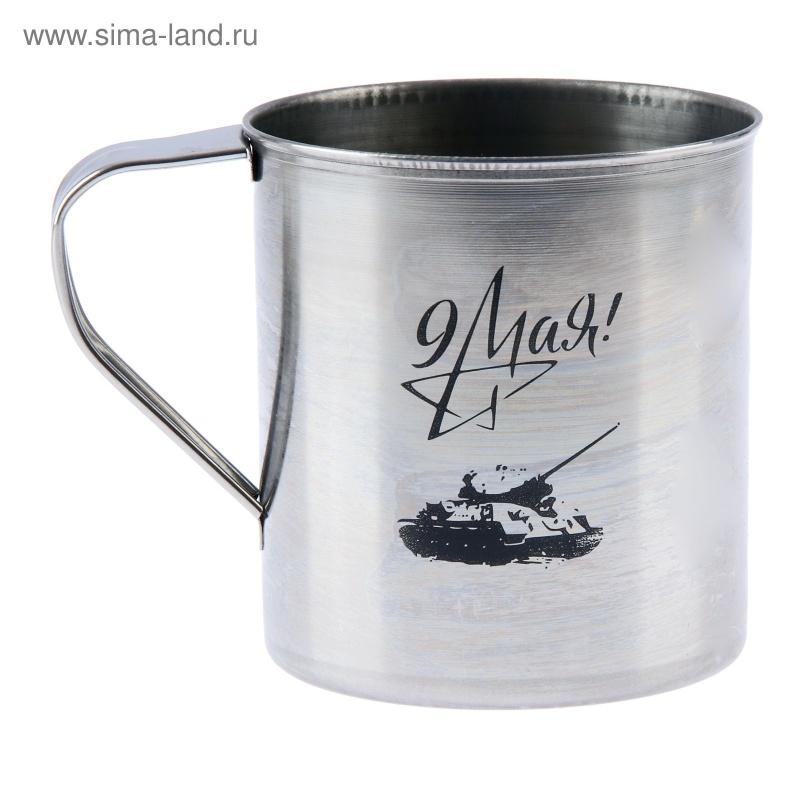 "Кружка ""9 мая"" танк"