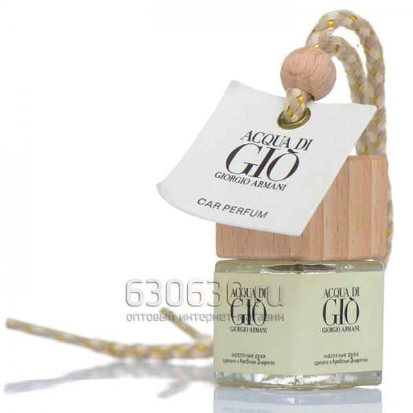 "Автомобильная парфюмерия Giorgio Armani \""Acqua Di Gio Men\"" 8 ml"