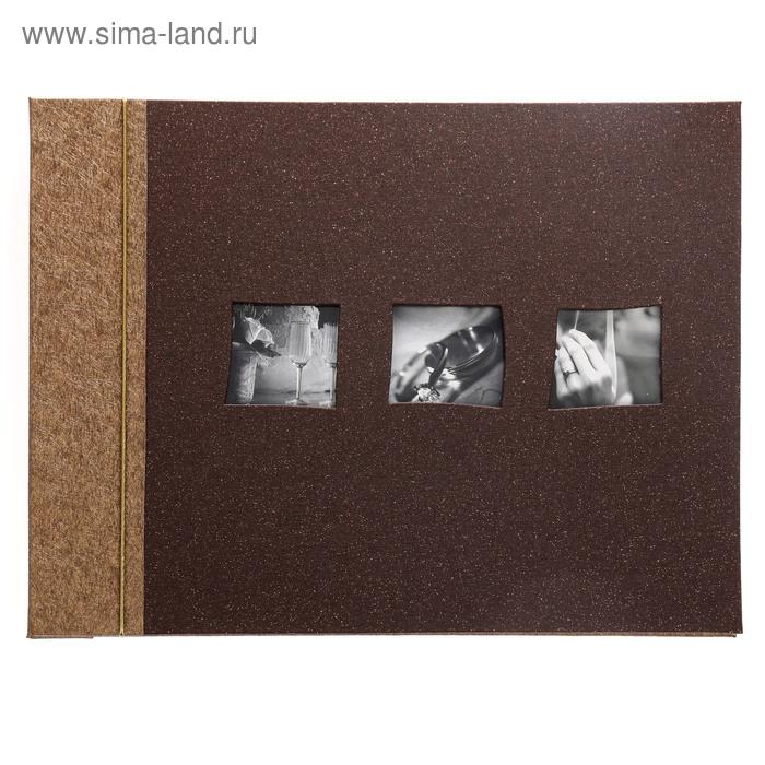 Фотоальбом магнитный 20 листов Image Art