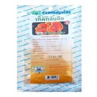 Чай из гриба Линчжи 20 фильтр - пакетиков/Ganoderma Lucidum, Рейши, Линчжи, Линжи, Reishi, Lingzhi Thanyaporn Herbs brand