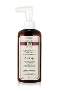 Гидрофильное масло для снятия макияжа, серия «Anti-аge»