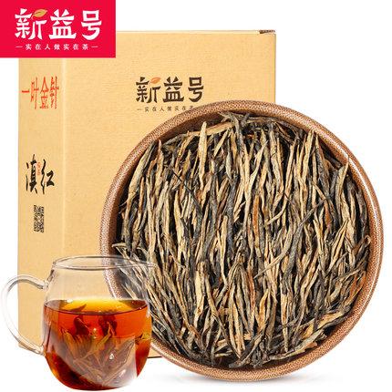 Красный чай Tea Black Tea Leaf Юньнань 2018
