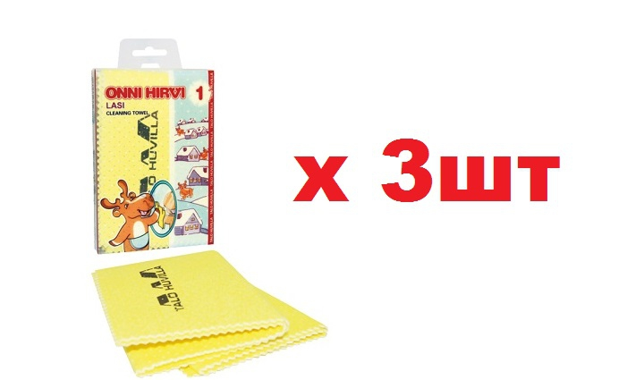 Onni Hirvi Салфетка для уборки из микрофибры Varo 30*40см 1шт CM-0001 3шт