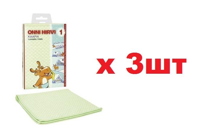 Onni Hirvi Салфетка для уборки из микрофибры Kaapia 30*40см 1шт CM-0002 3шт