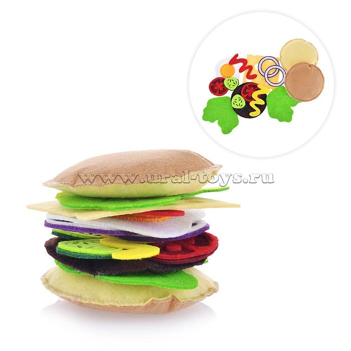 """Набор из фетра \""""Гамбургер\"""""""