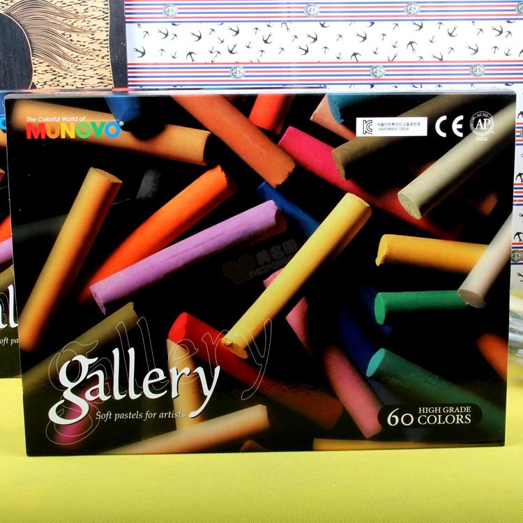 Пастель MUNGYO gallery EXTRA FINE SOFT (60 цветов)