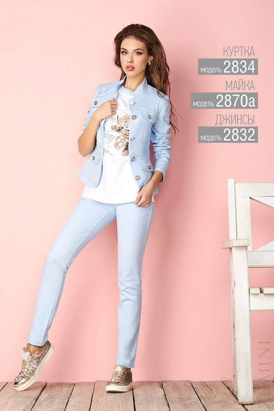 Брюки Niv Niv Fashion 2832