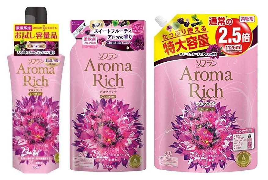 """248545 LION """"Aroma Rich Christine"""" Кондиционер для белья, c ароматом черной смородины и цитруса, запасной блок, 450 мл"""
