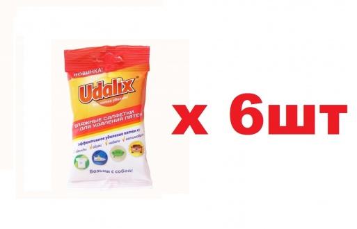 Udalix Салфетки влажные для удаления пятен 15шт 6шт
