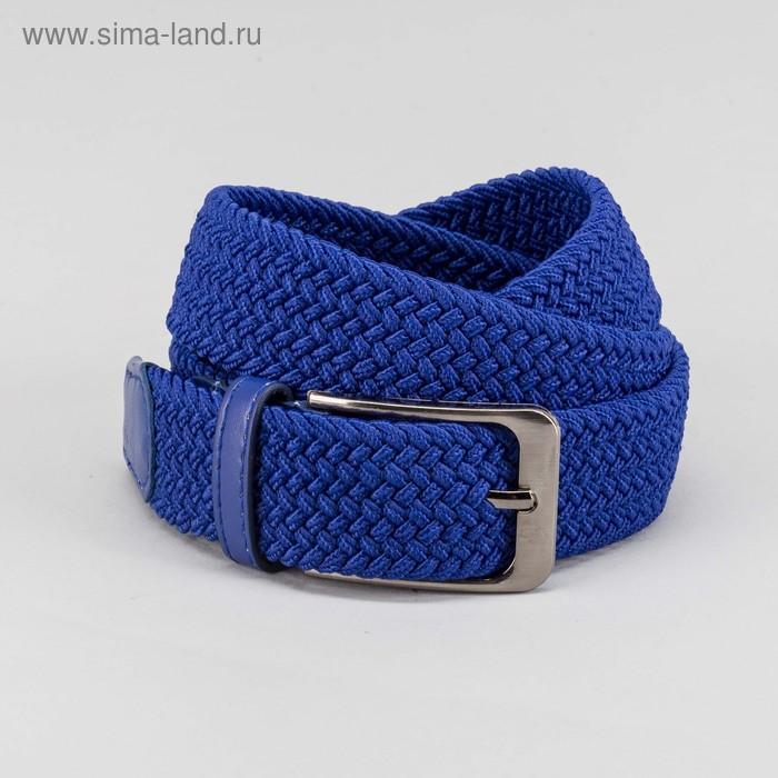 Ремень мужской, резинка плетёнка, пряжка тёмный металл, цвет ярко-синий