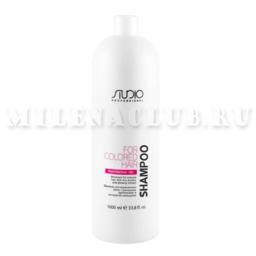 Kapous Шампунь для окрашенных волос с рисовыми протеинами и экстрактом женьшеня 1000 мл